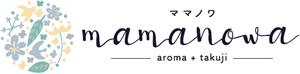 ママノワ・アロマケアルーム